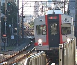 7714@Ikegami_20131120.jpg