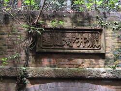 厳井寺隧道IMG_3325