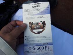 20121012_123700.jpg