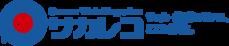 sakareko_logo