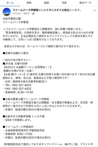 5512D7E7-2086-4E0F-922D-108DF9A5750A