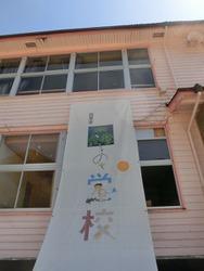 森の学校2