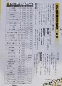 CCEC9C01-3163-403A-A029-0BB77EEE20D0