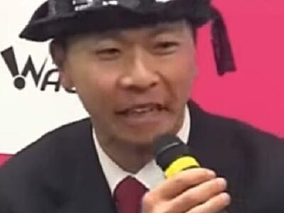 廣田トモユキ