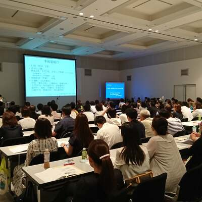 教育講演Ⅱ-3