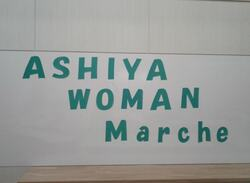 ASHIYA WOMAN (2)