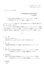 (小)通知1