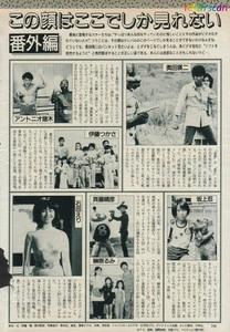 1987tv116.jpg