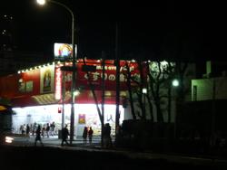 東京モーターサイクルショー2012!! 496.JPG