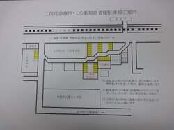 DSC03310