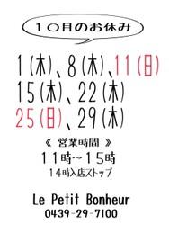 BB1756B7-BB84-4BBA-9D8B-245417D625BC