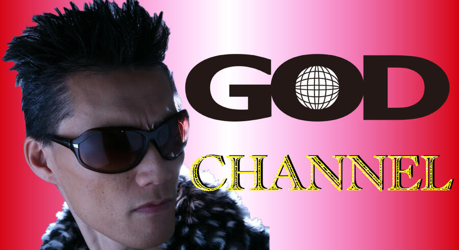 GOD CHANNEL