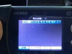 22A66C4D-CC8C-4B3C-927C-EFA812CA1A98