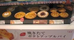 ★Tamagawa-line&Kitayoshi 017.JPG