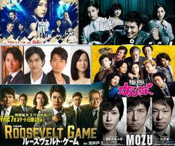 2014春ドラマ.jpg