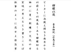 柚紀.jpg