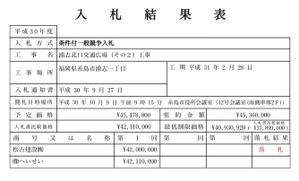 8AD04241-E032-42E6-8A30-6F7070FC282F