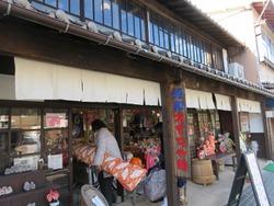 昭和おもちゃ館