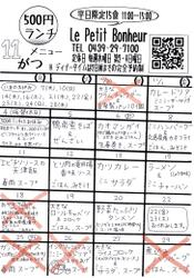 B5EF753D-7ABC-458D-913F-33D76744C08A