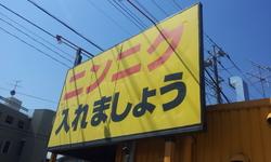 20140323_122320.jpg