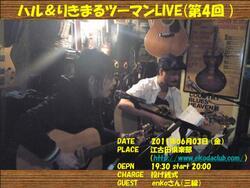 スライド+3.JPG