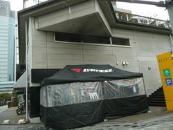 東京モーターサイクルショー2012!! 036.JPG