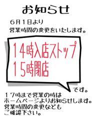 6DDD1C23-AC5A-42C0-AD20-932E42026CDE