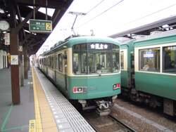 DSCN8100