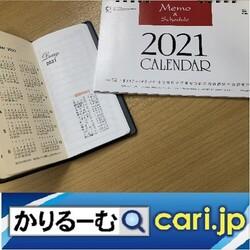 39_calendar2w500x500