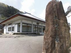 大雲寺 本堂