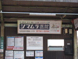 (写真18:予備1).JPG