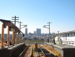 Minemaruko(2012.12.11) 008.JPG
