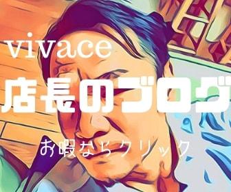 全品 (2)