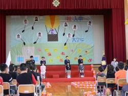 小学入学式.JPG