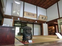 旧若桜銀行