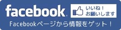 nk44 Facebook!!