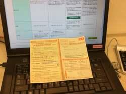 AA0C94B9-1C3D-4BEE-8037-7665DFD3B73A