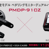 2017w_intro_model