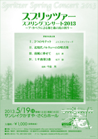 A4_2校正カラー.jpg
