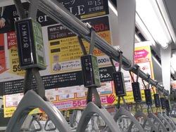 Midorino@20131206_3.jpg