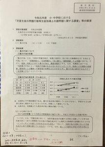 29D16FAA-4A4B-4914-B09E-371946A01AE2