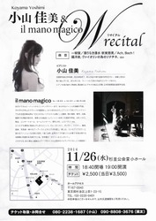 20141010_00001_002.jpg