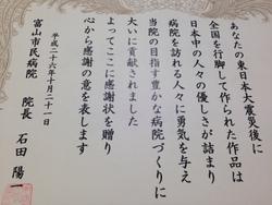 IMG_4191[1].JPG