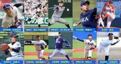 阪神投手画像