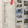 D1CF846F-A537-4BB2-8475-F7254AAF9121