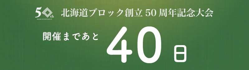cd_40