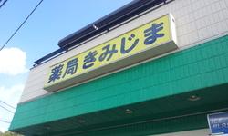 20120915_090653.jpg