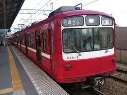 Keikyu800@20141012.jpg