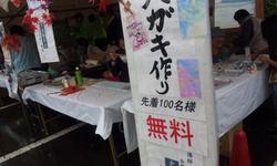 20121028_134856.jpg