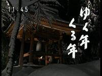 1483133080444